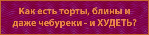Проект Dukan-recepty.ru
